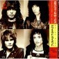 Quiet Riot-Cum On Feel The Noize