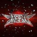 Babymetal - album omonimo