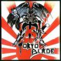 Tokyo Blade - album omonimo